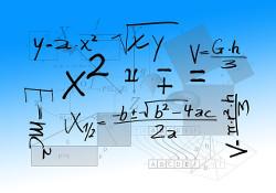 mathematics-757566_by_geralt_pixabay_CC0